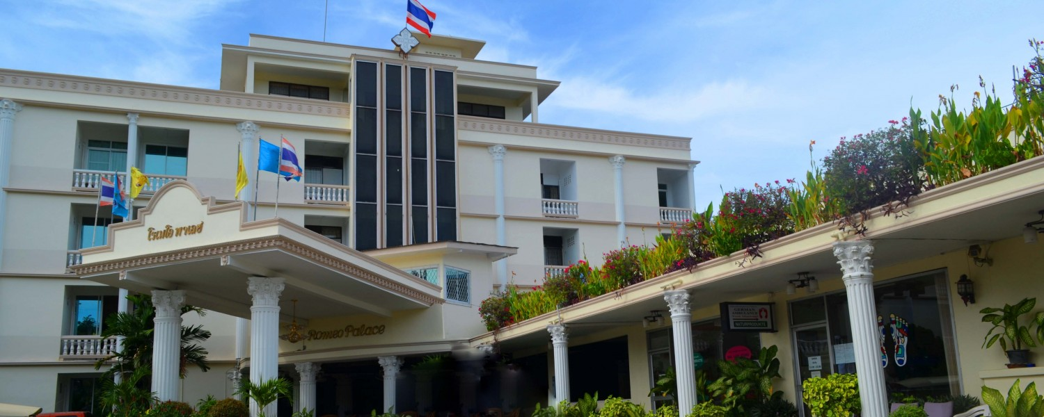 Inn House Hotel Pattaya